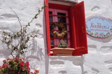La boulangerie rouge à Chora - Amorgos